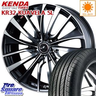 【5/10 Rカードで最大46倍】 ステップワゴン WEDS 36341 レオニス VT ウェッズ Leonis ホイールセット 16インチ 16 X 6.5J +52 5穴 114.3KENDA ケンダ KUAVELA SL KR32 サマータイヤ 205/60R16