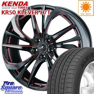 KENDA Klever H/T KR50 サマータイヤ 235/60R18 WEDS ウェッズ Leonis レオニス TE ホイールセット 18インチ 18 X 7.0J +47 5穴 114.3