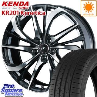 KENDA ケンダ KR201 ミニバン サマータイヤ 235/50R18 WEDS ウェッズ Leonis レオニス TE ホイールセット 18インチ 18 X 7.0J +47 5穴 114.3
