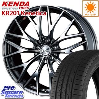KENDA ケンダ KR-201 サマータイヤ 215/45R18 WEDS ウェッズ Leonis レオニス MX ホイールセット 4本 18インチ 18 X 8 +42 5穴 114.3