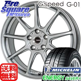 ミシュラン ENERGY SAVER + エナジーセイバープラス サマータイヤ 195/60R15 HotStuff G.speed G-01 ホイールセット 4本 15インチ 15 X 6 +43 5穴 114.3