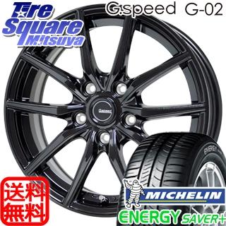 ミシュラン ENERGY SAVER + エナジーセイバープラス サマータイヤ 205/65R15 HotStuff G.speed G-02 ブラック ホイールセット 4本 15インチ 15 X 6 +53 5穴 114.3
