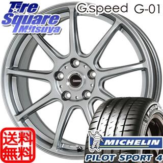 ミシュラン PILOT SPORT4 サマータイヤ 225/50R17 HotStuff 軽量設計!G.speed G-01 ホイールセット 4本 17インチ 17 X 7 +55 5穴 114.3