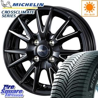 ミシュラン CROSSCLIMATE クロスクライメイト + オールシーズンタイヤ 175/65R15 WEDS ウェッズ RIZLEY ライツレー ZEFICE X ホイールセット 4本 15インチ 15 X 5.5 +42 4穴 100