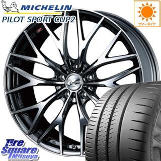 ミシュラン Pilot Sport Cup2 K2 正規品 サマータイヤ 245/35R20 WEDS 37451 レオニス MX ウェッズ Leonis ホイールセット 4本 20インチ 20 X 8.5 +35 5穴 114.3