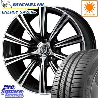 ミシュラン ENERGY SAVER + エナジーセイバープラス 正規品 サマータイヤ 195/65R15 WEDS ウェッズ RIZLEY ライツレー XS ホイールセット 4本 15インチ 15 X 6 +43 5穴 100