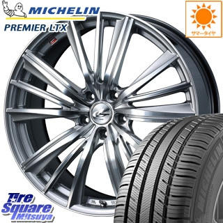 ミシュラン Premier LTX プレミア 正規品 サマータイヤ 235/55R19 WEDS ウェッズ Leonis レオニス FY ホイールセット 4本 19インチ 19 X 8 +43 5穴 114.3
