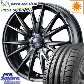 ミシュラン Pilot Sport PS2 N3 正規品 サマータイヤ 225/45R17 WEDS ウェッズ ヴェルヴァ SPORT(スポルト) ホイールセット 4本 17インチ 17 X 7 +40 5穴 114.3