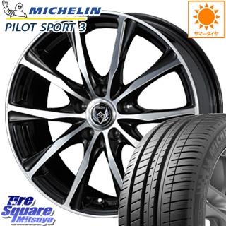 ミシュラン Pilot Sport3 正規品 サマータイヤ 225/40R18 WEDS ウェッズ RIZLEY ライツレー ZM ホイールセット 4本 18インチ 18 X 7.5 +38 5穴 114.3