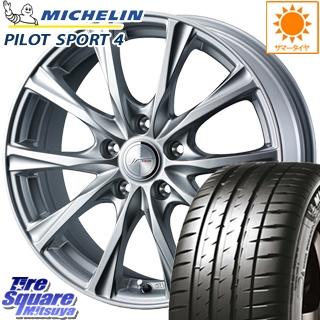 ミシュラン PILOT SPORT4 輸入品 サマータイヤ 225/45R17 WEDS 36780 ジョーカーマジック ホイールセット 17インチ 17 X 7.0J +48 5穴 114.3