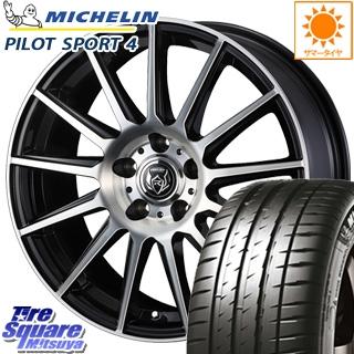 ミシュラン PILOT SPORT4 正規品 サマータイヤ 205/45R17 WEDS ライツレー KG ウェッズ RIZLEY ホイールセット 4本 17インチ 17 X 7 +48 5穴 100