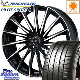 ミシュラン PILOT SPORT4 正規品 サマータイヤ 215/55R17 WEDS 37762 レオニス CH ウェッズ Leonis ホイールセット 17インチ 17 X 7.0J +42 5穴 114.3