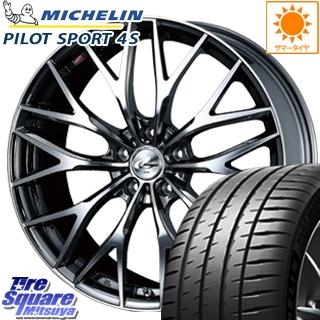 ミシュラン PILOT SPORT4S N0 正規品 サマータイヤ 245/35R20 WEDS ウェッズ Leonis レオニス MX ホイールセット 4本 20インチ 20 X 8.5 +35 5穴 114.3