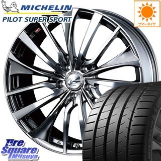 ミシュラン Pilot Super Sport K1 正規品 サマータイヤ 245/35R20 WEDS 36384 レオニス VT ウェッズ Leonis ホイールセット 4本 20インチ 20 X 8.5 +35 5穴 114.3