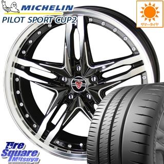 ミシュラン Pilot Sport Cup2 正規品 サマータイヤ 245/30R20 KYOHO STINER シュタイナー LSV ホイールセット 4本 20インチ 12月末迄の特価 20 X 8.5 +45 5穴 114.3