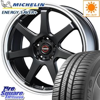 ミシュラン ENERGY SAVER + エナジーセイバープラス 正規品 サマータイヤ 195/55R16 BLEST EUROMAGIC Type S-07 16 X 6.5 +48 5穴 114.3
