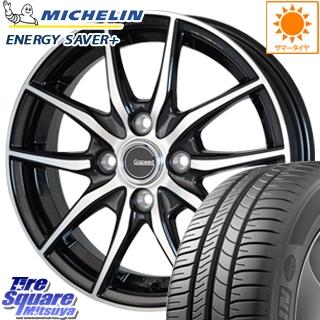 ミシュラン ENERGY SAVER + エナジーセイバープラス 正規品 サマータイヤ 165/65R15 HotStuff 軽量設計!G.speed P-02 ホイールセット 4本 15インチ 15 X 4.5 +45 4穴 100