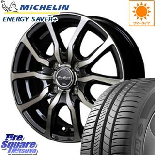 ミシュラン ENERGY SAVER + エナジーセイバープラス 正規品 サマータイヤ 185/65R15 MANARAY EuroSpeed D.C.52 ホイールセット 4本 15 X 5.5 +50 4穴 100