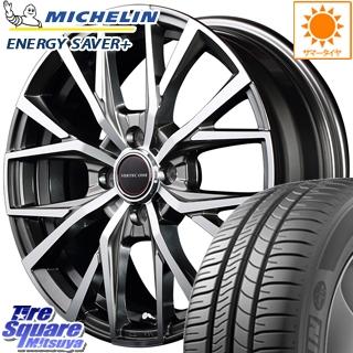 ミシュラン ENERGY SAVER + エナジーセイバープラス 正規品 サマータイヤ 165/65R15 MANARAY VERTEC ONE ALBATROSS ホイールセット 4本 15 X 4.5 +45 4穴 100