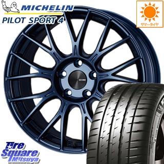 ミシュラン PILOT SPORT4 ST 正規品 サマータイヤ 215/50R17 ENKEI エンケイ PerformanceLine PFM1 ホイールセット 17インチ 17 X 7.0J +48 5穴 114.3