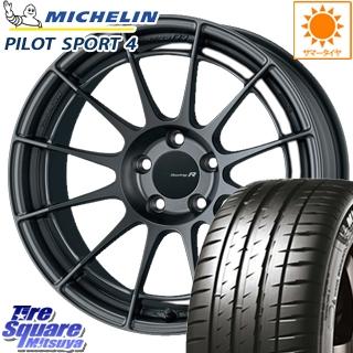 ミシュラン PILOT SPORT4 ST 正規品 サマータイヤ 215/55R17 ENKEI エンケイ Racing Revolution NT03RR ホイールセット 17 X 7.5J +35 5穴 114.3