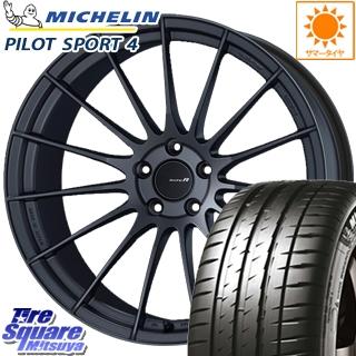 【6/25は最大26倍】 NX RAV4 ENKEI エンケイ Racing Revolution RS05RR ホイールセット 20 X 8.5J +36 5穴 114.3ミシュラン PILOT SPORT4 NFO 正規品 サマータイヤ 245/45R20