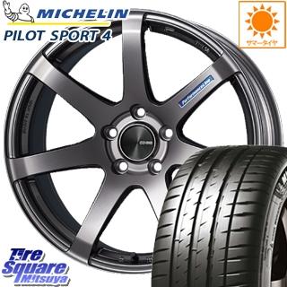 ミシュラン PILOT SPORT4 ST 正規品 サマータイヤ 225/45R18 ENKEI エンケイ PerformanceLine PF07 ホイールセット 18 X 8.0J +45 5穴 114.3