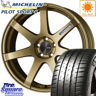 ミシュラン PILOT SPORT4 ST 正規品 サマータイヤ 225/45R18 ENKEI エンケイ PerformanceLine PF07 -COLORS- ホイールセット 18 X 7.5J +48 5穴 114.3
