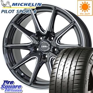 ミシュラン PILOT SPORT4 ST 正規品 サマータイヤ 235/40R18 HotStuff クロススピード RS10 軽量 ホイールセット 18インチ 6月末迄特価 18 X 8.0J +42 5穴 114.3