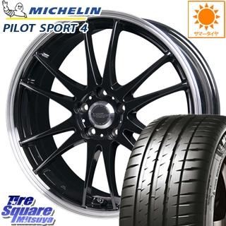 ミシュラン PILOT SPORT4 ST 正規品 サマータイヤ 215/55R17 HotStuff プレミアム6 軽量 ホイールセット 17インチ 6月末迄特価 17 X 7.0J +50 5穴 100