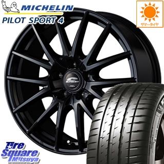 ミシュラン PILOT SPORT4 正規品 サマータイヤ 225/50R17 MANARAY SCHNEDER SQ27 ブラック ホイールセット 4本 17インチ 17 X 7 +50 5穴 100