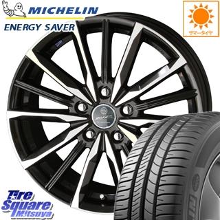 ミシュラン ENERGY SAVER MO エナジーセイバー 正規品 サマータイヤ 205/55R16 KYOHO 共豊 スマック ヴァルキリー ホイールセット 4本 16インチ 16 X 6.5 +38 5穴 114.3
