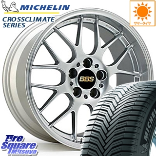 【6/20は最大28倍】 エクシーガ ミシュラン CROSSCLIMATE クロスクライメイト + 正規品 オールシーズンタイヤ 215/50R17 BBS RG-R 鍛造1ピース ホイールセット 17インチ 17 X 7.5J +48 5穴 100