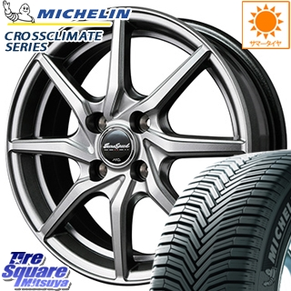 ミシュラン CROSSCLIMATE クロスクライメイト + 正規品 オールシーズンタイヤ 195/55R15 MANARAY Euro Speed G810 ホイールセット 4本 15インチ 15 X 5.5 +45 4穴 100