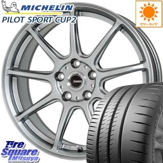 ミシュラン Pilot Sport Cup2 正規品 サマータイヤ 225/40R18 HotStuff G.speed G-01 ホイールセット 4本 18インチ 18 X 7.5 +38 5穴 114.3
