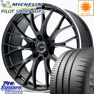 ミシュラン Pilot Sport Cup2 正規品 サマータイヤ 235/40R19 RAYS HOMURA 2X10 RCF MODEL 19 X 8.5 +45 5穴 114.3