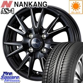 NANKANG TIRE ナンカン AS-1 サマータイヤ 165/45R15 WEDS ウェッズ RIZLEY ライツレー ZEFICE X ホイールセット 4本 15インチ 15 X 4.5 +45 4穴 100