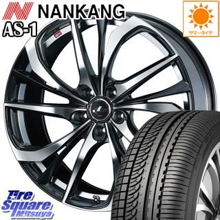 NANKANG TIRE ナンカン AS-1 サマータイヤ 215/45R18 WEDS ウェッズ Leonis レオニス TE ホイールセット 18インチ 18 X 7.0J +47 5穴 114.3