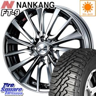 NANKANG TIRE ROLLNCX FT 9 ホワイトレター サマータイヤ 165