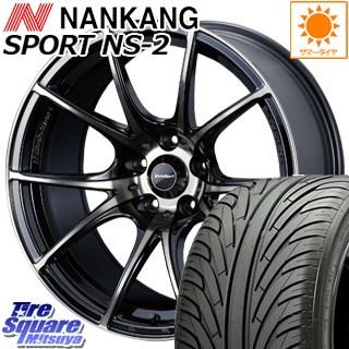 NANKANG TIRE ナンカン NS-2 サマータイヤ 225/40R18 WEDS 72632 SA-10R ウェッズ スポーツ ホイールセット 18インチ 18 X 8.5J +45 5穴 100