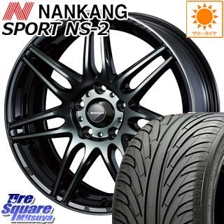 NANKANG TIRE ナンカン NS-2 サマータイヤ 225/40R18 WEDS WedsSport ウェッズ スポーツ SA-77R ホイールセット 4本 18インチ 18 X 7.5 +35 5穴 114.3