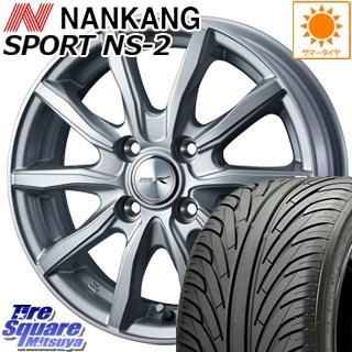 NANKANG TIRE ナンカン NS-2 サマータイヤ 195/45R16 WEDS ジョーカーシェイク ホイールセット 16インチ 16 X 6.0J +50 4穴 100
