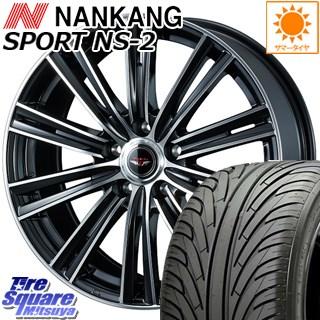 NANKANG TIRE ナンカン NS-2 サマータイヤ 195/55R15 WEDS ウェッズ TEAD SNAP テッドスナップ ホイールセット 4本 15インチ 15 X 6 +43 5穴 114.3