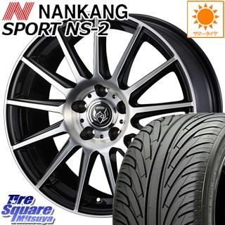 NANKANG TIRE ナンカン NS-2 サマータイヤ 205/45R17 WEDS ウェッズ RIZLEY ライツレー KG ホイールセット 4本 17インチ 17 X 7 +53 5穴 114.3