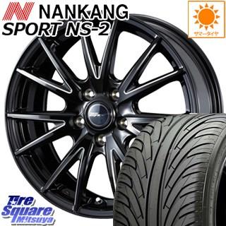 NANKANG TIRE ナンカン NS-2 サマータイヤ 205/50R16 WEDS ウェッズ RIZLEY ライツレー ZEFICE X ホイールセット 4本 16インチ 16 X 6.5 +53 5穴 114.3