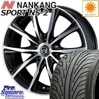 NANKANG TIRE ナンカン NS-2 サマータイヤ 205/40R17 WEDS ウェッズ RIZLEY ライツレー ZM ホイールセット 4本 17インチ 17 X 7 +48 5穴 114.3