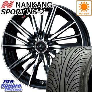 NANKANG TIRE ナンカン NS-2 サマータイヤ 155/55R14 WEDS ウェッズ Leonis レオニス FY ホイールセット 4本 14インチ 14 X 4.5 +45 4穴 100