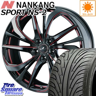 NANKANG TIRE ナンカン NS-2 サマータイヤ 215/40R18 WEDS ウェッズ Leonis レオニス TE ホイールセット 18インチ 18 X 7.0J +47 5穴 114.3