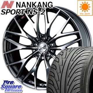 NANKANG TIRE ナンカン NS-2 サマータイヤ 215/45R17 WEDS 37430 レオニス MX ウェッズ Leonis ホイールセット 4本 17インチ 17 X 7 +53 5穴 114.3