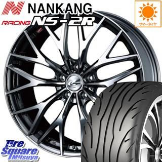 NANKANG TIRE ナンカン NS-2R コンパウンド120 競技用 サマータイヤ 225/45R17 WEDS 37424 レオニス MX ウェッズ Leonis ホイールセット 17インチ 17 X 7.0J +47 5穴 100
